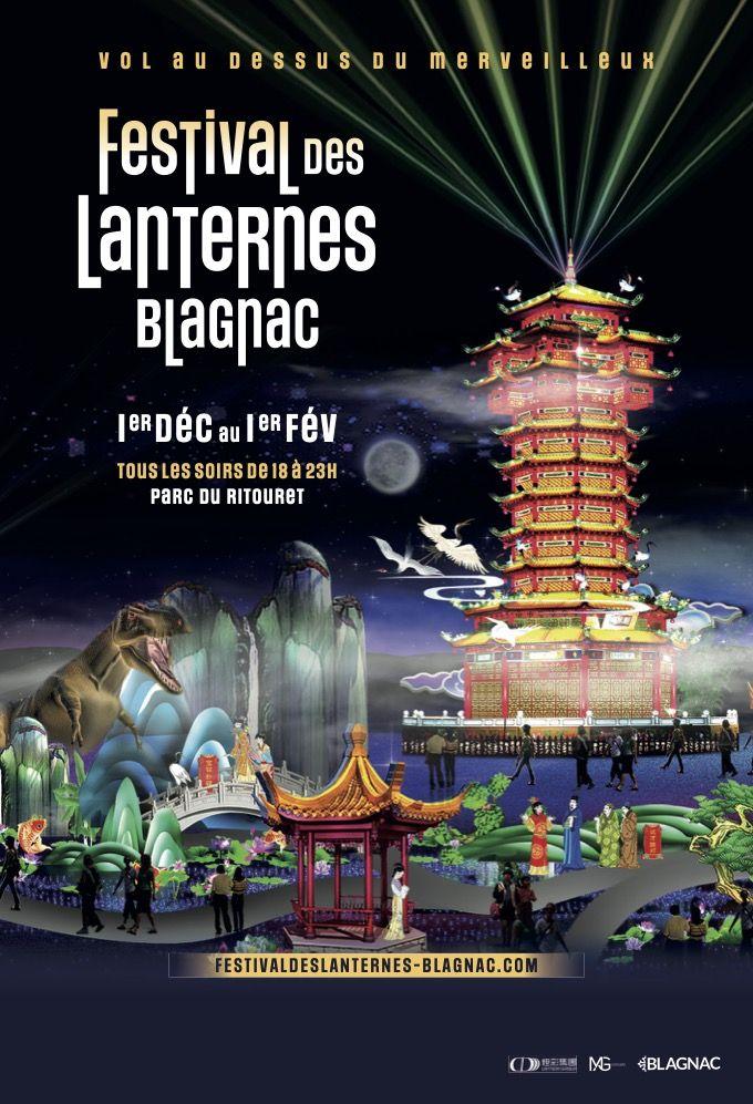 Festival des Lanternes Blagnac - Edition 2021