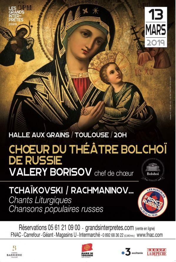 Les Grands Interprètes - Choeur du Théâtre Bolchoï de Russie