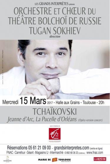 Les Grands Interprètes - Orchestre et Choeur du Théâtre Bolchoï de Russie