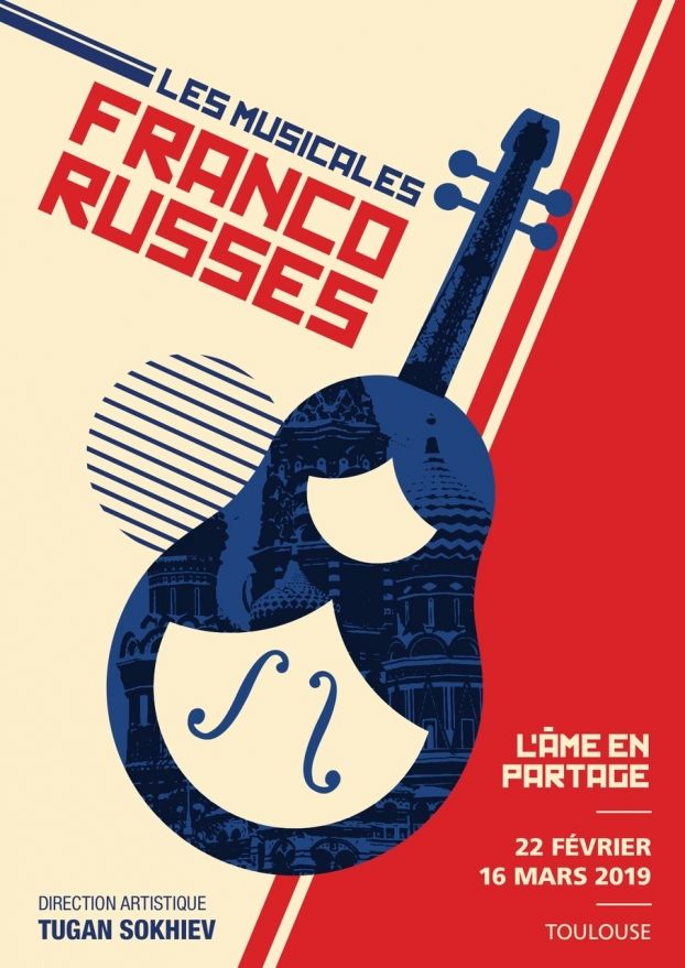 Les Grands Interprètes - Les Musicales Franco-Russes