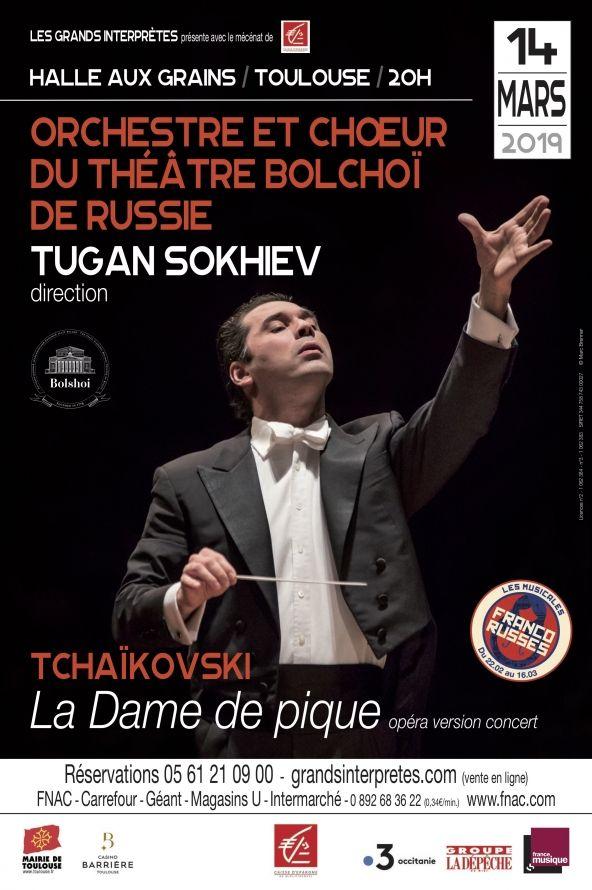 Les Grands Interprètes - Orchestre et Choeur du théâtre Bolchoï
