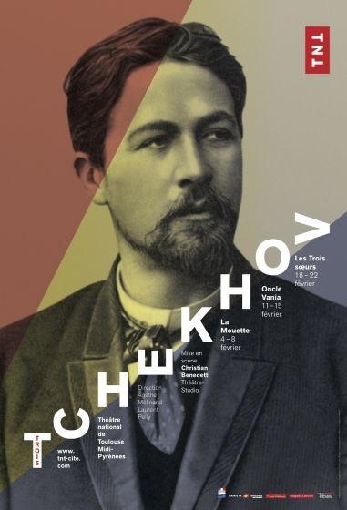 ThéâtredelaCité - Tchekhov