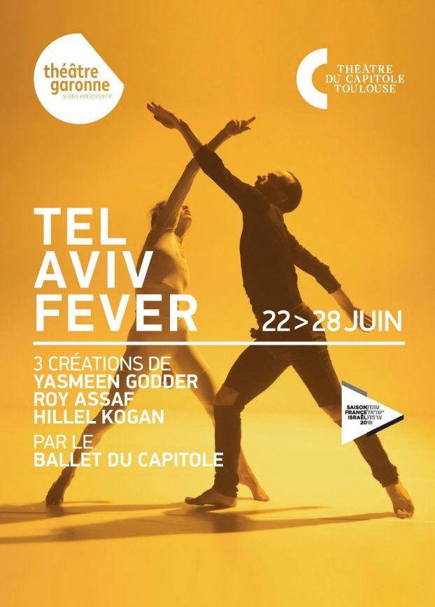 Théâtre Garonne - Tel Aviv Fever