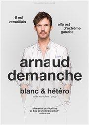 Altigone - Arnaud Demanche