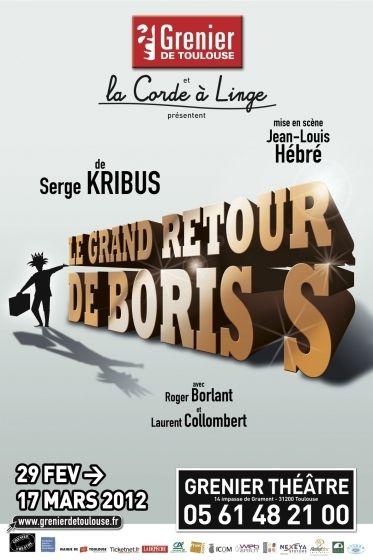 Grenier de Toulouse - Le Grand retour de Boris S