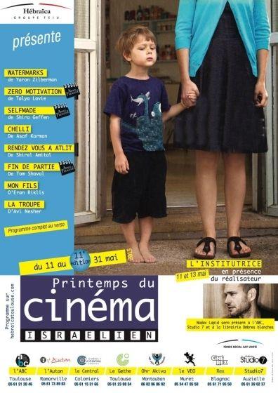 Goethe Institut - Printemps du Cinéma